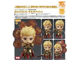 Good Smile Nendoroid 410 Fate / stay night Gilgamesh 英雄王 金閃閃
