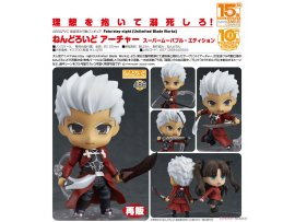 GOODSMILE Nendoroid 486 Fate / stay night Archer Super Movable Edition 紅A