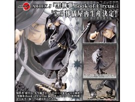 Kotobukiya 壽屋 ARTFX J Black Butler 黑執事 Book of Circus Undertaker 葬儀屋 1/8  Figure