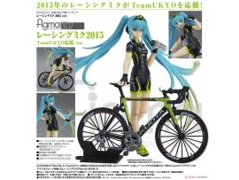 MAX Factory figma 307 Racing 初音 Miku 2015 Team UKYO Cheering ver
