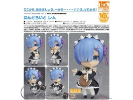 Good Smile Re: Life in a Different World from Zero 從零開始的異世界生活 Nendoroid GSC 663 蕾姆 Rem