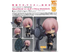 Good Smile  Nendoroid 664 Fate/Grand Order 命運守護夜  Shielder/Matthew Kyrielite 瑪修基列莱特 盾娘 盾兵