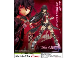 預訂 5月 日版 Kotobukiya Beruseria傳說 ales of Berseria - Velvet Crowe 1/8 PVC Figure
