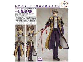 預訂 1月 日版 Good Smile Touken Ranbu 刀剣亂舞 Online Heshikiri Hasebe 壓切長谷部 1/8 PVC Figure Pre order
