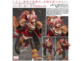 MAX Factory Fate/Grand Order - 狂戰士 Berserker / Tamamo Cat 玉藻貓 1/7 PVC Figure