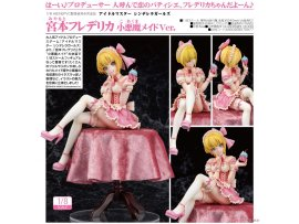 日版 PHAT THE IDOLM@STER Cinderella Girls 灰姑娘大師 Frederica Miyamoto 宮本.芙蕾德莉卡 Little Devil Maid 小惡魔女僕 Ver 1/8 PVC Figure