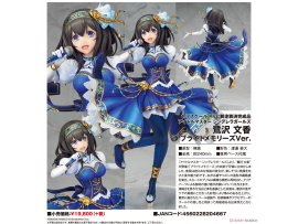日版 ALTER THE IDOLM@STER Cinderella Girls 灰姑娘大師 Fumika Sagisawa 鷺沢文香 Bright Memories Ver 1/7 PVC Figure