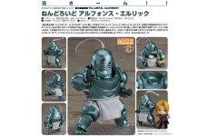 日版 Good Smile Nendoroid 796 Fullmetal Alchemist 鋼之鍊金術師FA Alphonse Elric 艾爾凡斯·艾力克