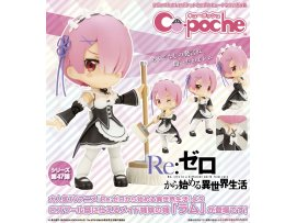 日版 Kotobukiya 壽屋 Cu-poche Re:ZERO -Starting Life in Another World 從零開始的異世界生活 Ram 拉姆 Posable Figure