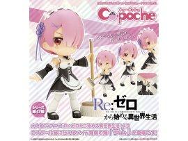 日版 Kotobukiya 壽屋 Cu-poche Re:ZERO -Starting Life in Another World 從零開始的異世界生活 Ram 拉姆 Posable Figure