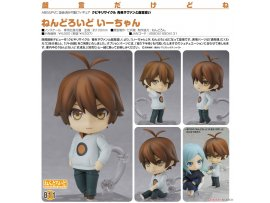 日版 Good Smile Nendoroid 811 The Beheading Cycle 戲言系列 The Blue Savant and the Nonsense Bearer Ii-chan