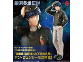 日版 Kotobukiya 壽屋 ARTFX J Legend of the Galactic Heroes 銀河英雄傳說 Yang Wen li 楊文里 1/8 PVC Figure