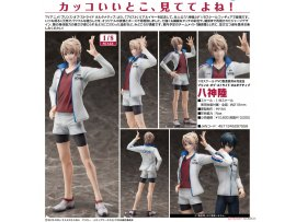 日版 FREEing Prince of Stride Alternative - Riku Yagami 八神陸 1/8 PVC Figure