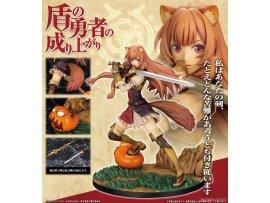 預訂 1月 Kotobukiya  盾之勇者成名錄 拉芙塔莉雅 1/7 PVC Figure