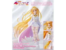 Union Creative To Love-Ru Darkness  出包女王 Golden Darkness 金色之暗 White Trans 小暗 ver PVC Figure