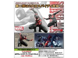 日版 Kotobukiya 壽屋 ARTFX+  Spider Man 蜘蛛俠 Miles Morales MARVEL 漫威 NOW! 1/10 Easy Assembly Kit 簡易組裝