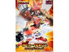 日版 MegaHouse Digimon數碼暴龍 Tamers G.E.M.Series Dukemon 真紅蓮騎士獸 Crimson Mode