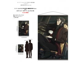 10月 日版 Azumaker The Case Files of Lord El-Melloi II -Rail Zeppelin Grace Note- 艾梅洛閣下II世事件簿 B2 Tapestry B Lord El-Melloi II