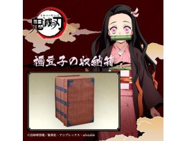 預訂 10月 日版 Bandai Demon Slayer Kimetsu no Yaiba 鬼滅之刃 Nezuko's Storage Box 禰豆子 木箱