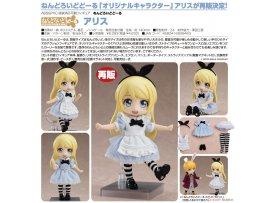 預訂 10月 GSC 黏土娃 愛麗絲 PVC Figure 再販
