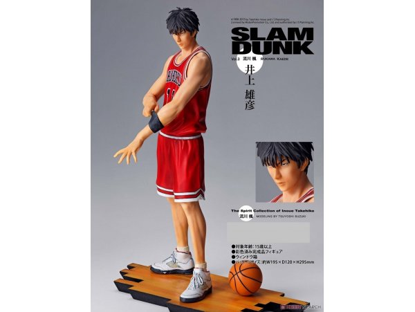 M.I.C The Spirit Collection Inoue Takehiko SLAM DUNK VOL.3 男兒當入樽 Kaede Rukawa 流川楓 PVC Figure Pre-order
