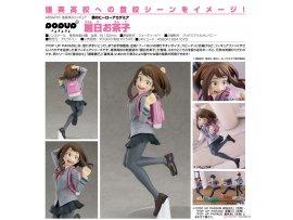 預訂 10月 GSC 我的英雄學院  POP UP PARADE 麗日御茶子 PVC Figure