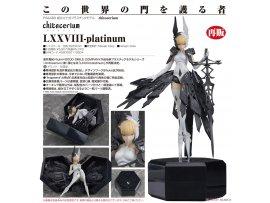 預訂 10月 日版 Good Smile chitocerium LXXVIII platinum 守護世界大門之者 1/1 Plastic Model Pre-order