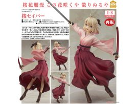 日版 Good Smile Koha-Ace EX Sakura 櫻 Saber 沖田總司 1/8 PVC Figure