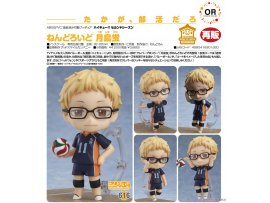 預訂 10月 日版 Good Smile Nendoroid 616 Haikyuu!! 排球少年 Second Season Kei Tsukishima 月島螢
