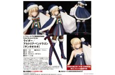 日版 ALTER Fate/Grand Order RIder/Altria Pendragon 聖誕 黑Saber [Santa Alter]  1/7 PVC Figure