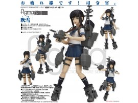 MAX Factory figma 348 Kantai Collection 艦娘 Kan Colle Fubuki 吹雪改二 Pre order