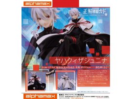 日版 Alphamax KADO The Right Answer 正確的卡多 Yaha-Kui Zashunina 1/7 PVC Figure