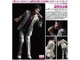 日版 Good Smile Kiyoshiro Imawano 忌野清志郎 1/8 PVC Figure