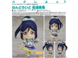 Good Smile  Nendoroid 771 - Love Live ! Sunshine !!: Kanan Matsuura 松浦 果南