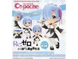 Kotobukiya 壽屋 Cu-poche Re:ZERO Starting Life in Another World 從零開始的異世界生活 Rem 蕾姆 Posable Figure