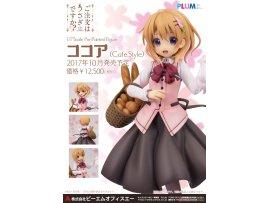 PLUM Is the order a rabbit?? 請問您今天要來點兔子嗎線上看 Cocoa 保登心愛 (Cafe Style) 1/7 PVC Figur