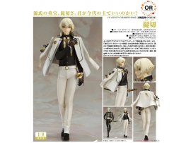 預訂 10月 日版 Max Factory Orange Rouge Touken Ranbu 刀剣乱舞 ONLINE- 髭切 Higekiri 1/8 PVC Figure