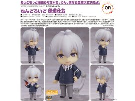 日版 GOODSMILE Orange Rouge Nendoroid 905 Idolish 7  Sogo Osaka 逢坂壮五