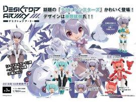 預訂 10月 日版 MegaHouse Desktop Army F-606s Flare Nabbit Sisters 3Pack BOX Pre-order