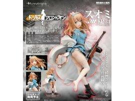 預訂 10月  Funny Knights 少女前線 索米 KP-31 PVC Figure 再版