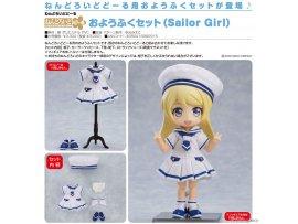 預訂 10月 GSC 黏土娃 服裝套組(Sailor Girl)