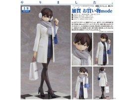 GSC 艦隊Collection 加賀 購物mode  PVC FIGURE