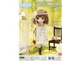 預訂 10月 Groove Pullip momori(モモリ) Fashion Doll