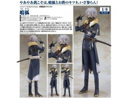 Orange Rouge GoodSMILE Touken Ranbu 刀劍亂舞 ONLINE Nakigitsune 鳴狐 Figure