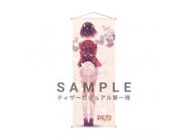 預訂 10月  ANIPLEX+ 路人女主的養成方法 加藤惠 限定等身大タペストリー Life-size  tapestry