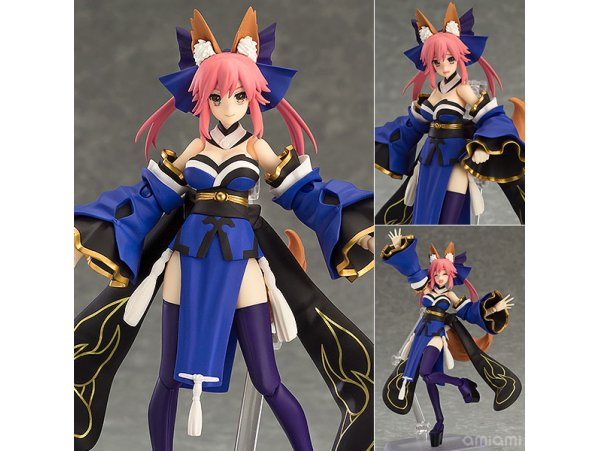 MAX Factory figma 304 Fate / EXTRA Caster