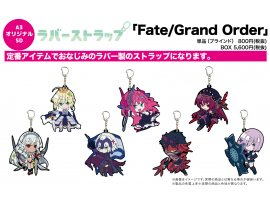 預訂 11月 日版 A3 Rubber Strap Fate/Grand Order 01 / 7Pack BOX Pre-order