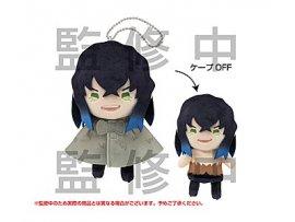 預訂 11月 日版 Ensky Demon Slayer 鬼滅之刃 Kimetsu no Yaiba Terute Reel Mascot 1 4 Hashibira Inosuke 嘴平伊之助