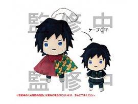 預訂 11月 日版 Ensky Demon Slayer 鬼滅之刃 Kimetsu no Yaiba Terute Reel Mascot 1 5 Tomioka Giyu 富岡義勇
