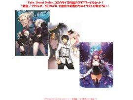 KADOKAWA FATE Fate/Grand Orderシリーズ クリアファイルセット File Set